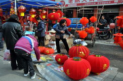 Pengzhou, China: Chinese New Year Royalty Free Stock Photos