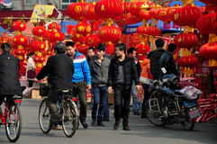 Pengzhou. China: Chinese New Year Decorations Stock Photography