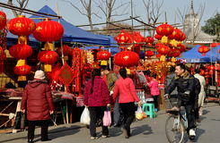 Pengzhou, China: Chinese New Year Decorations Stock Photography