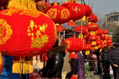 Pengzhou, China: Chinese New Year Decorations Royalty Free Stock Photography