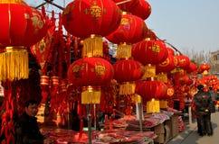 Pengzhou, China: Chinese New Year Decorations Royalty Free Stock Image