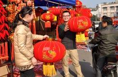 Pengzhou, China: Chinese New Year Vendors Royalty Free Stock Images