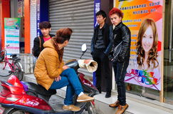 Pengzhou, China: Chinese Youths Hanging Out Royalty Free Stock Photography