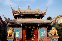Pengzhou, China:  Ci Ji Temple Stock Photos