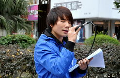 Pengzhou, China: College Student Singing Royalty Free Stock Image