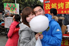 Pengzhou, China: Couple Sharing Cotton Candy Royalty Free Stock Image