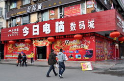 Pengzhou, China; Decorated Computer Store. A large computer-electronics store with its windows completely covered with Chinese New Year decorations for the Year Royalty Free Stock Photos