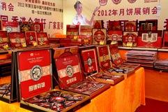 Pengzhou, China: Display of Mooncakes Stock Photo