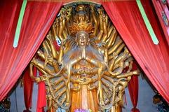 Pengzhou, China: Yuan Shi Temple Royalty Free Stock Photo