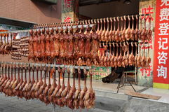 Pengzhou,China: Dried Pressed Ducks and Rabbits Royalty Free Stock Photos