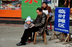 Pengzhou, China: Family with Baby Stock Images