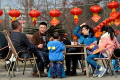 Pengzhou, China: Family in City Park Royalty Free Stock Images
