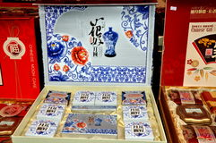 Pengzhou, China: Fancy Mooncake Display Stock Photos
