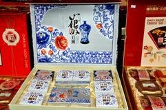 Pengzhou, China: Fancy Mooncake Display Stock Photos