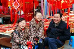 Pengzhou, China: Father and Twin Daughters Stock Photo