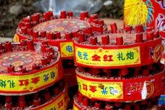 Pengzhou, China: Fuegos artificiales lunares del Año Nuevo Fotos de archivo libres de regalías