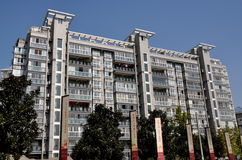 Pengzhou, China: High-Rise Luxury Apartment Bldg Stock Photo