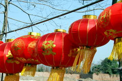 Pengzhou, China: Linternas lunares del Año Nuevo Imagen de archivo libre de regalías