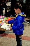 Pengzhou, China: Little Boy Reading Book Royalty Free Stock Image