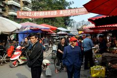 Pengzhou, China:  Long Xing Marketplace Royalty Free Stock Photos