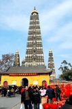 Pengzhou, China: Long Xing Pagoda Stock Image