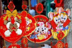 Pengzhou, China: Lunar New Year Decorations Royalty Free Stock Image