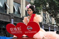 Pengzhou, China: Model in Wedding Photos Promotion Royalty Free Stock Images