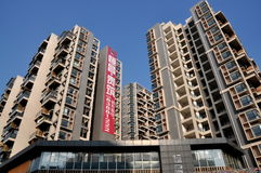 Pengzhou, China: Modern Luxury Apartment Bldgs. Royalty Free Stock Photo