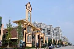 Pengzhou, China: Modern Luxury Apartments Royalty Free Stock Images