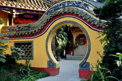 Pengzhou, China: Moon Gate at Ci Ji Temple Stock Image