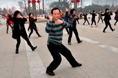 Pengzhou, China: Msn Leading Tai 'Chi Group Royalty Free Stock Photography