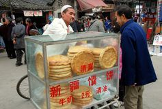 Pengzhou, China: Muslim Selling Nan Bread Royalty Free Stock Photography