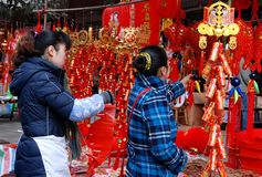 Pengzhou, China: New Year Decorations Stock Photos