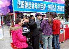 Pengzhou, China: Outdoor Cosmetics Demonstration Royalty Free Stock Photos