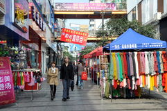 Pengzhou, China: Pedestrians-only  Shopping Mall Stock Images