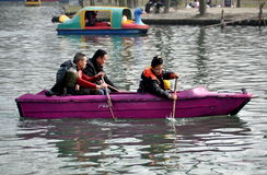 Pengzhou, China: People Boating in City Park Stock Image