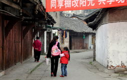 Pengzhou, China: People on Hua Lu Royalty Free Stock Image