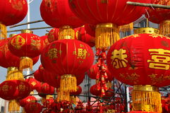 Pengzhou, China: Red Chinese Lanterns Royalty Free Stock Photos