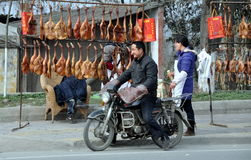 Pengzhou, China: Roadside Butcher Shop Stock Image