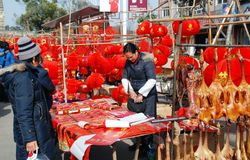 Pengzhou, China: Selling New Year Decorations Royalty Free Stock Images
