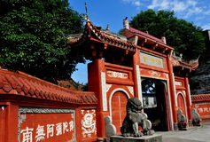 Pengzhou, China: Shi Fo Buddhist Temple Stock Photo