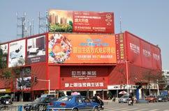 Pengzhou, China: Shijiemei House Furniture Store Stock Photos