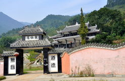 Pengzhou, China: Taoist Temple Stock Photo