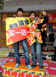 Pengzhou, China: Teens with Advertising Signs Royalty Free Stock Image