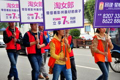 Pengzhou, China: Teens Marching with Advertising Signs Royalty Free Stock Photos