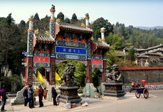 Pengzhou, China: Temple Gate of Heaven Royalty Free Stock Photos