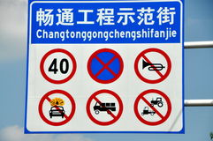 Pengzhou, China: Traffic Sign with Pictograms Royalty Free Stock Photos