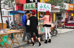 Pengzhou, China: Two Fashionable Young Women Royalty Free Stock Images
