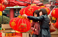 Pengzhou, China: Two Women Buying Chinese Lantern Royalty Free Stock Images