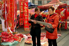 Pengzhou, China: Woman Shopping for Decorations Stock Images